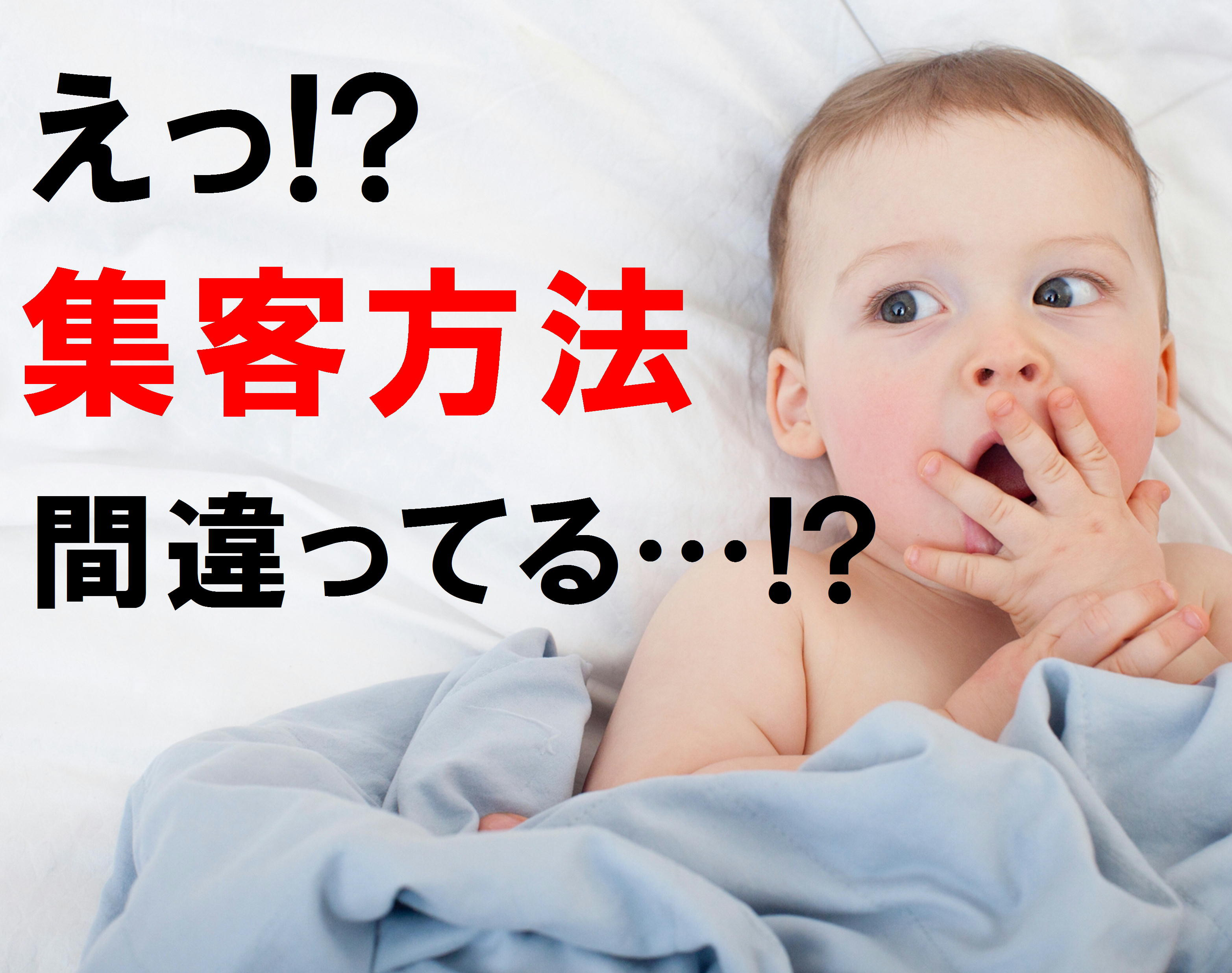 Kアート③赤ちゃん