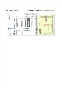 20160227_セミナー_DJ宮崎地図